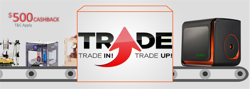 Trade in, Trade Up! $500 cash back UP Box Promotion
