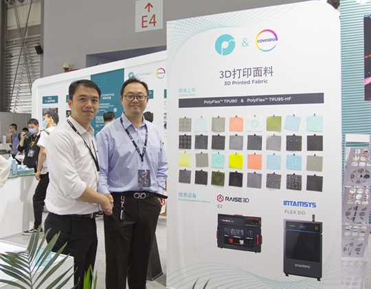 CEO of Raise3D Edward Feng (left) and Polymaker VP Hang Qu (right)