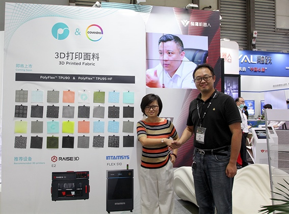 Business Development & Partnering APAC Yvonne Wang (left) and Polymaker VP Hang Qu (right)